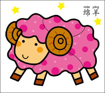可爱的动物——宝宝拼图系列