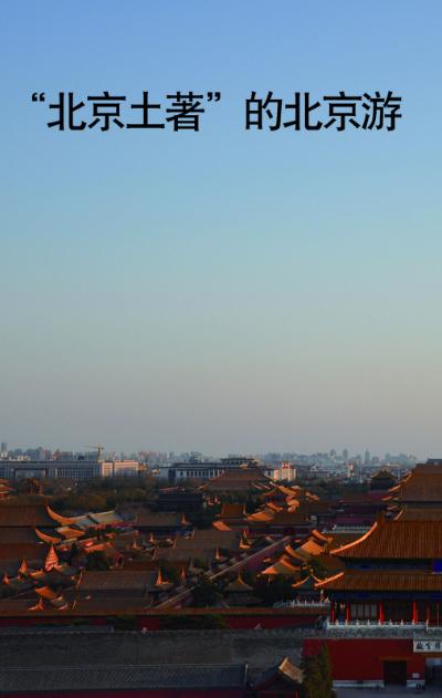 上海石库门1(明信片)