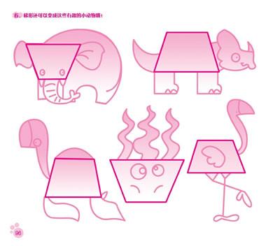 圆形梯形动物简笔画图片大全