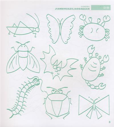 简笔画 设计 矢量 矢量图 手绘 素材 线稿 400_444