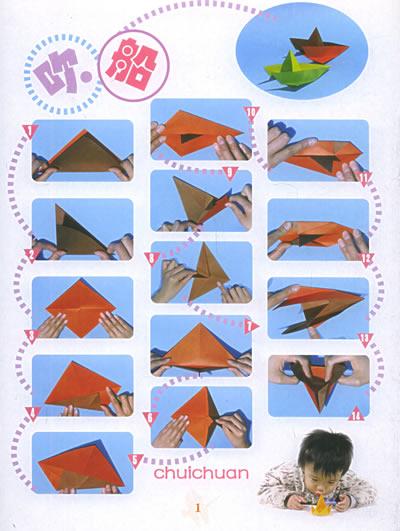 钻石戒指折纸做法详细图解;