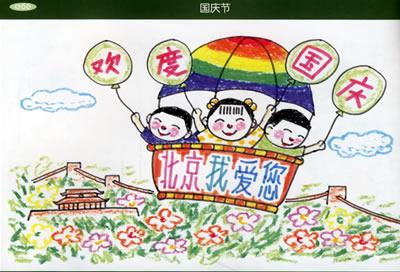 春节福娃简笔画图片