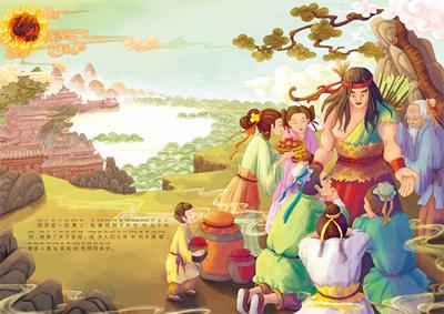中国古代经典神话故事丛书(全8册)