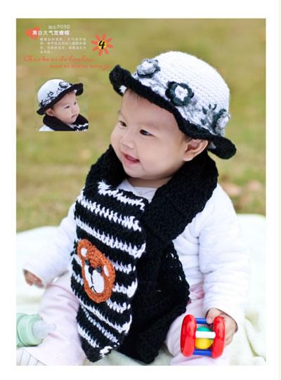 超可爱的宝宝帽子,鞋,玩具 张翠 9787538171471