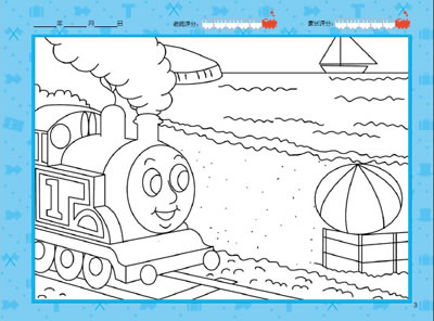 托马斯小火车手绘画